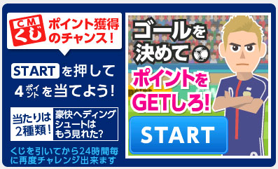 GetMoney_cmkuji2013-04-05.jpg